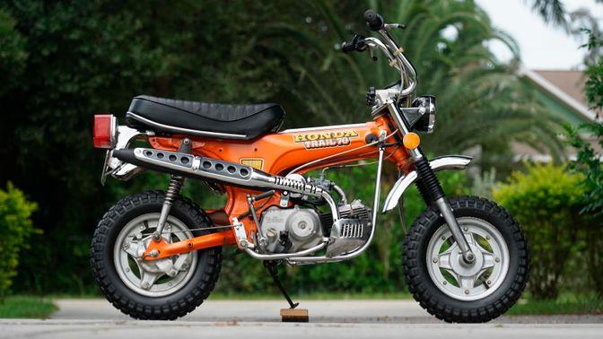 1973 Honda CT70