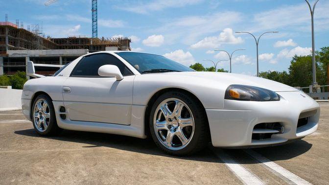 1999 Mitsubishi 3000GT VR-4
