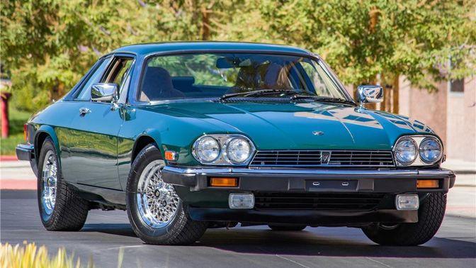 1989 Jaguar XJS 'Frank Sinatra's'